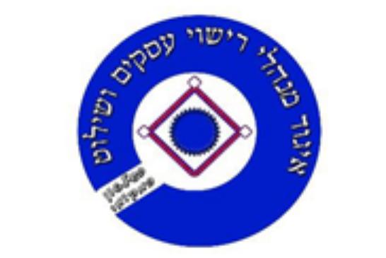הישג לאיגוד רישוי עסקים – פריצת דרך בנושא הכשרת תברואנים במדינת ישראל