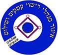 איגוד מנהלי רישוי עסקים ושילוט בישראל