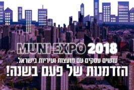 muniexpo-2018