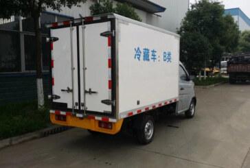 רישיון לניהול עסק לרכב להובלת מזון בקירור (בטמפרטורה מבוקרת)