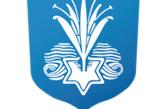 עיריית נתניה – דוגמה למכתב הסמכת מינוי מפקח