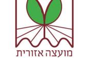"""חוק עזר לעמק יזרעאל מודעות ושלטים התש""""ן-1989"""