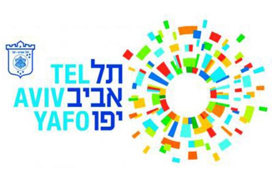עיריית תל אביב-יפו השיקה מערכת מקוונת לרישוי עסקים