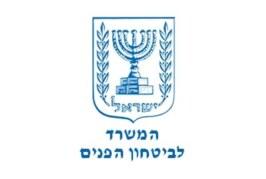 דרישות משטרת ישראל בנושא פרטי הרישוי