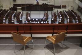 """תקנות שעת חירום נגיף הקורונה החדש – הגבלת פעילות תיקון מס' 5, התש""""ף -2020"""
