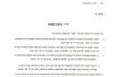 אישור תקנות הידוק הגבלות 06.01.2021